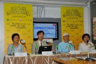 (左起) 樓瑋群博士、張兆球博士、個案分享嘉賓湯先生及葉女士出席「金融海嘯對長者生活的影響」調查發佈會