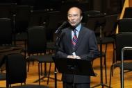 廣播處長黃華麒於音樂會開始前致辭,讚揚陳浩才畢生致力美樂廣播,為 推動古典音樂發展作出了重大貢獻。