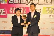 「2010大專普通話辯論賽」總決賽評委之一大律師公會陳慶輝大律師(右)頒獎予「年度最佳辯手」得主香港樹仁大學張卓同學(左)。