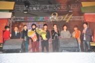 「第三十三屆十大中文金曲—優秀流行歌手大獎」得主Mr.和陳柏宇