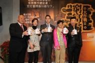《窮富翁大作戰II》參加者在啟播禮中分享自己的赤貧生活感受