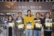 比賽得獎者開心合照,左起:(文化長河組)亞軍蕭鳳起、冠軍慕容宗新、(鐵道行組)亞軍黃浩馳、冠軍劉奕龍、季軍黃志威。