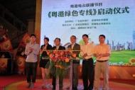 謝安琪及關楚耀赴番禺出席「粵港綠色專線」的啟動儀式。