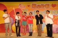 「開心日報」四位主持與HotCha
