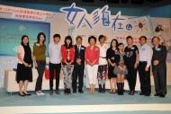 香港電台總監(電視)施永遠(左五)、婦女事務委員會主席高靜芝(左六)聯同一眾《女人多自在》演員應邀出席《女人多自在》啓播禮暨「香港女性感情生活及與伴侶關係」調查發佈會。