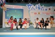 婦女事務委員會主席高靜芝(左四)聯同一眾《女人多自在》演員楊淇、蒙嘉慧、鄭希怡、楊羚及雪梨現身支持活動,更即席分享對理想對象的期望,並大談對婚姻的看法。