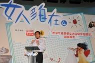 大會邀請香港樹仁大學新聞與傳播學系講師尹國輝,就《女人多自在》—「香港女性感情生活及與伴侶關係」問卷調查作報告及分析。