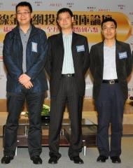 論壇第二部分三位嘉賓 - (左起)豐盛金融資產管理董事黃國英、惠理基金管理高級基金經理王焱東及銘遠投資投資總監韓躍峰。