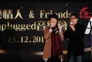 鄭子誠看著欣宜長大,後來合作拍劇,很高興見她現今已成為一位十分值得欣賞的歌手