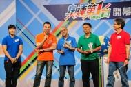 奧運第一台強勁主持陣容, (左起)余翠怡, 麥勁生, 何靜江, 雷雄德, 何守信