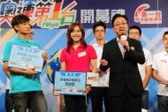 方力申, 蔡曉慧獲委任為大使及團長, 宣揚奧運精神