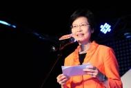 政務司司長林鄭月娥亦有到場為活動致辭。