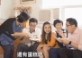 「家・多一点爱」连续剧大结局即将出炉!欢迎到网上专页,欣赏导演梁荣忠与二台 DJ宣扬家庭关爱的心血作品。