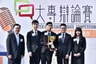 獲得亞軍的香港浸會大學辯論隊員表現同樣精彩,讓現場觀眾留下深刻的印象。